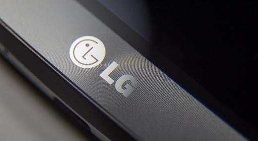 Утечка: характеристики нового смартфона LG M320