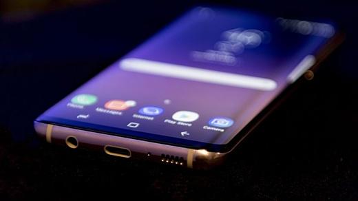 Samsung Galaxy S9 получил кодовое название Star