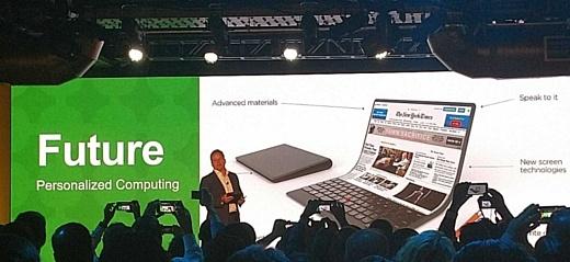 Lenovo представила концепт гибкого ноутбука