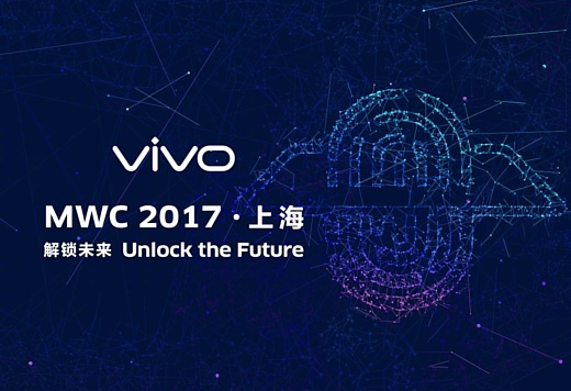 Vivo выпустила тизер нового смартфона, который получит сканер отпечатков пальцев под стеклом экрана