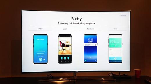 Samsung разрабатывает умную колонку с Bixby внутри