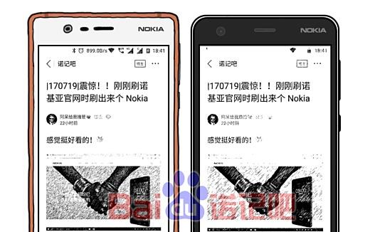 Утечка: изображение бюджетного смартфона Nokia 2