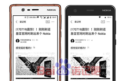 Nokia 2 заметили в базе Geekbench