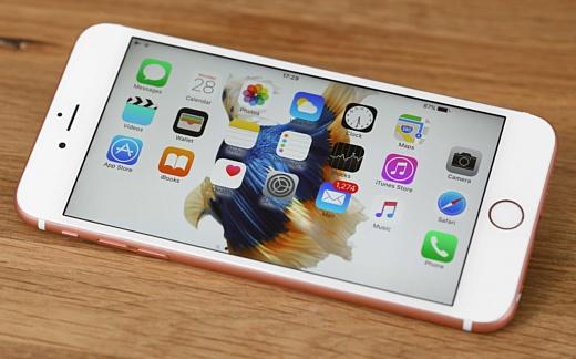 Слух: в 2018 Apple будет выпускать собственные OLED-дисплеи