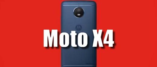 Motorola Moto X4 появился в базе Geekbench