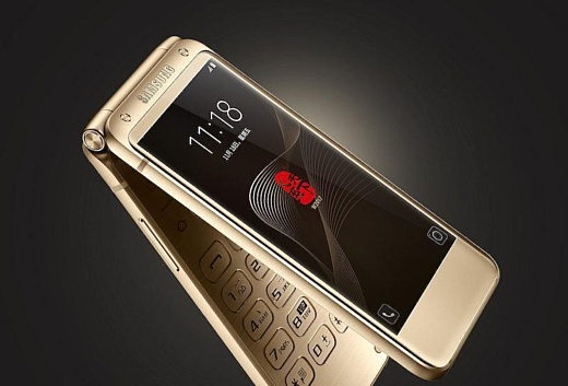 Слух: Samsung готовит «раскладушку» со Snapdragon 835