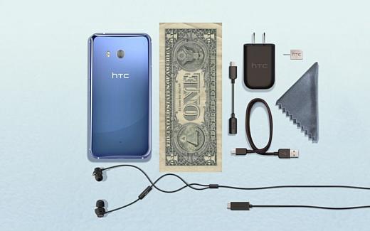 HTC отчиталась о снижении доходов в июле