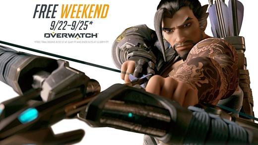 На следующих выходных в Overwatch можно будет поиграть бесплатно
