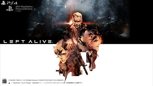 Square Enix анонсировала Left Alive — новую игру ветеранов Metal Gear и Armored Core