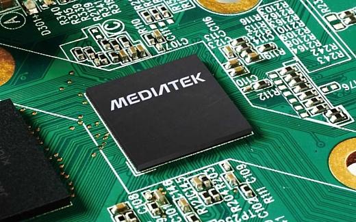MediaTek анонсировала недорогой четырехъядерный чипсет MT6739