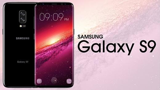 Samsung Galaxy S9 получит 3D-сканер лица пользователя