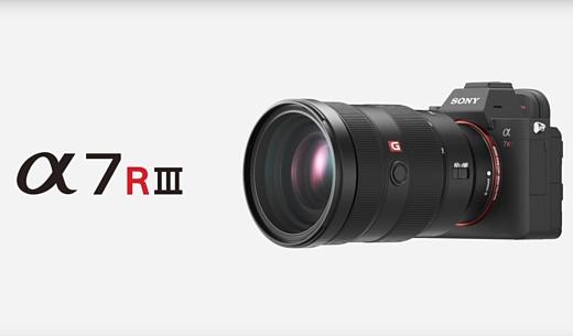 Sony анонсировала беззеркальную полнокадровую камеру a7R III
