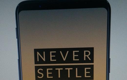 OnePlus 5T заметили в базе бенчмарка AnTuTu