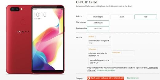Oppo R11s раньше времени появился на сайте производителя