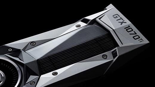 Nvidia выпустила новую видеокарту GTX 1070 Ti