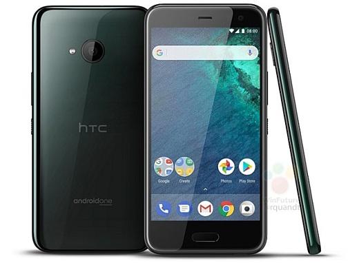 Опубликовано изображение HTC U11 Life в черном корпусе