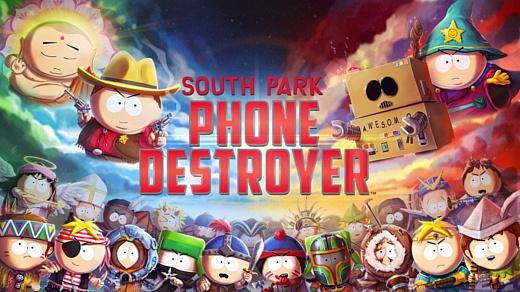 Мобильная игра по мотивам «Южного Парка» выйдет 9 ноября