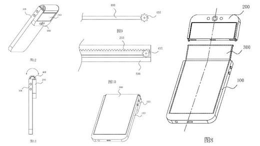 Oppo запатентовала свой складной смартфон