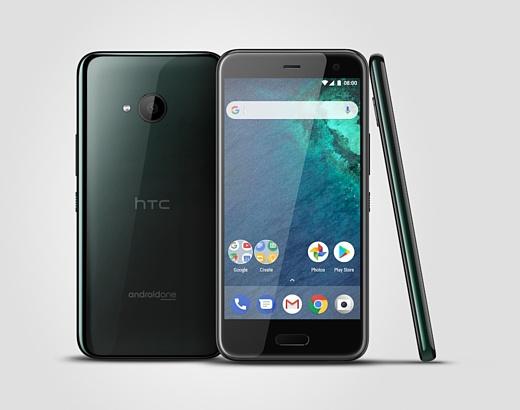 HTC представила среднебюджетный U11 Life