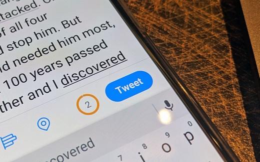 Лимит размера сообщений в Twitter подняли до 280 символов
