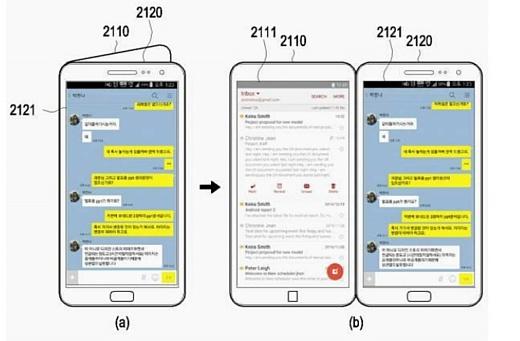 Интерфейс Galaxy X описан в патенте Samsung