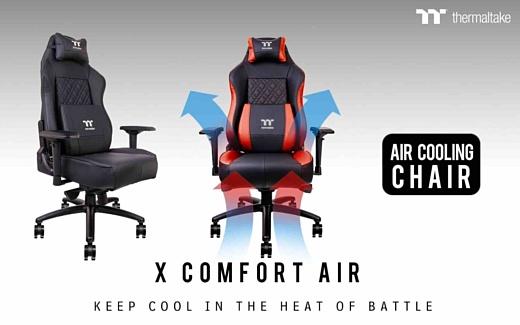 Thermaltake представила геймерское кресло с активным охлаждением