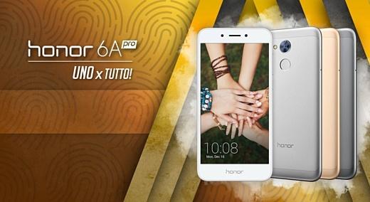 Huawei выпустила Honor 6A в Европе