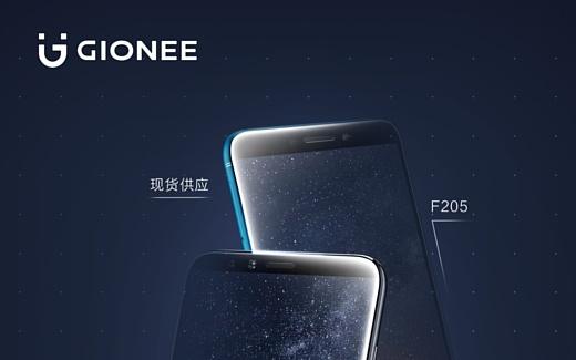 Gionee намекнула на скорый анонс пяти новых смартфонов