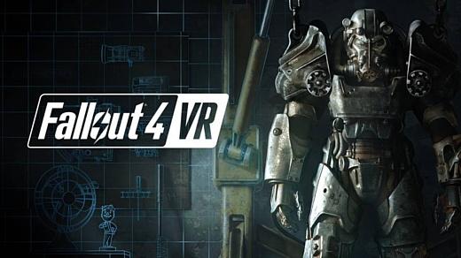Bethesda выпустила VR-версию Fallout 4