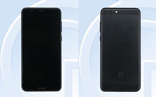 Утечка: фото и характеристики Huawei Enjoy 7S