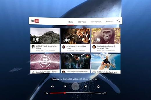 YouTube выпустила собственное VR-приложение в Steam