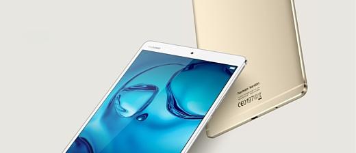 В сеть попала информация о новом планшете Huawei MediaPad M5