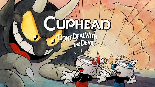 В iOS App Store появилась фальшивая Cuphead