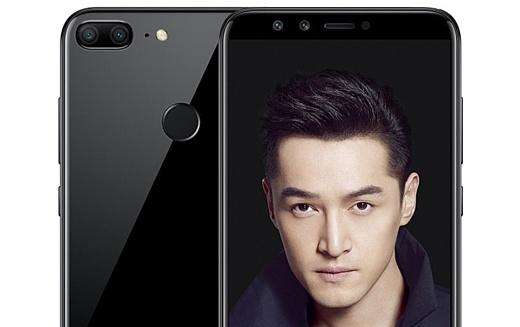 Huawei анонсировала недорогой смартфон Honor 9 Lite