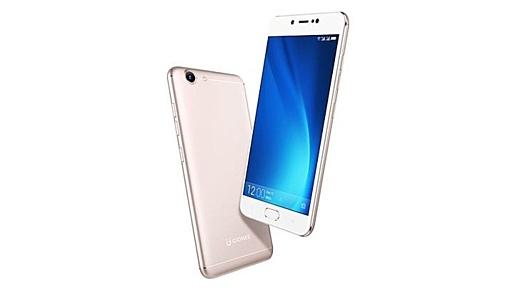 Gionee выпустила бюджетный смартфон S10 Lite