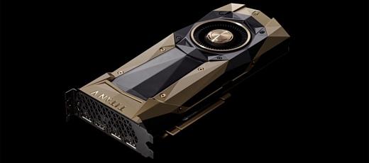 Nvidia прекратит выпускать драйверы для 32-битных систем
