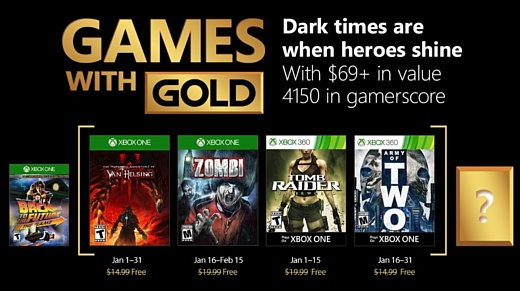 Microsoft назвала список январьских игр для подписчиков XBL Gold