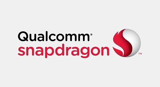 Утечка: характеристики Snapdragon 670, 640 и 460