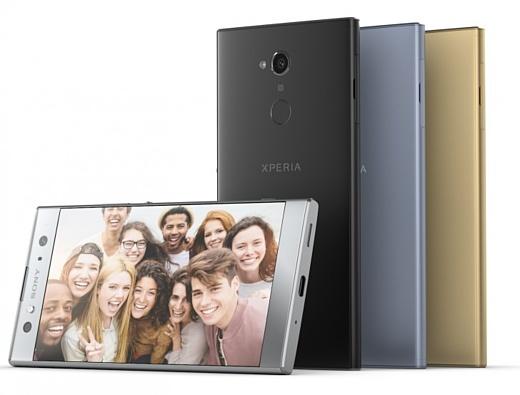 Sony анонсировала смартфоны Xperia XA2 и XA2 Ultra
