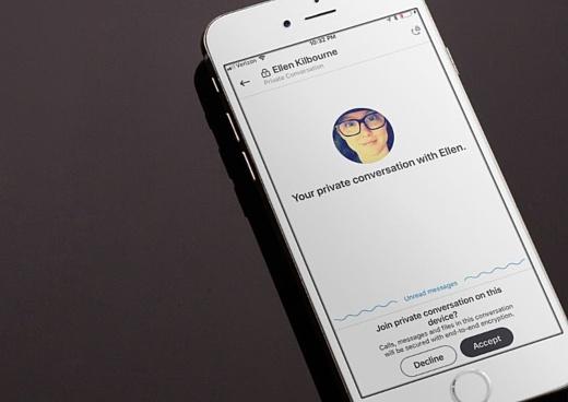 В Skype появится шифрование типа end-to-end