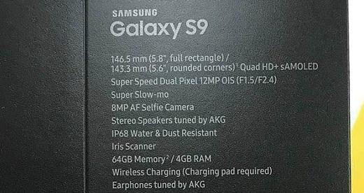 В сеть попало фото коробки Samsung Galaxy S9