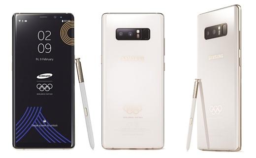 Samsung раздаст атлетам Олимпиады особенные Galaxy Note 8