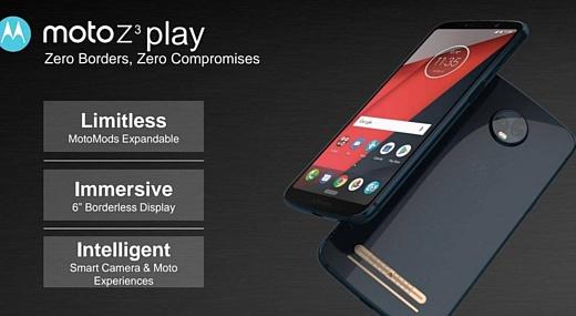 Неофициально: фото и характеристики Motorola Moto Z3
