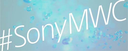 Sony проведет MWC-презентацию 26 февраля