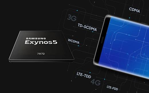 Samsung представила среднебюджетный чипсет Exynos 7872