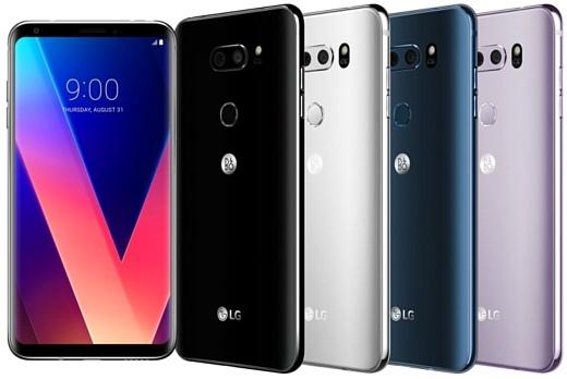 Слух: на MWC 2018 LG представит обновленную версию V30
