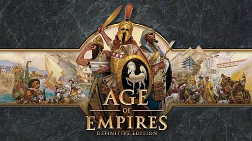 Ремастер первой Age of Empires выпустят 20 февраля