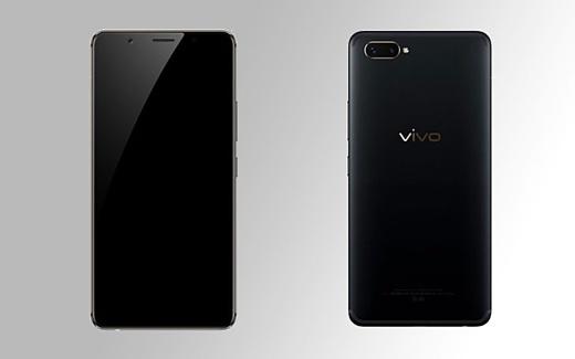 Vivo X20 Plus UD анонсируют 25 января