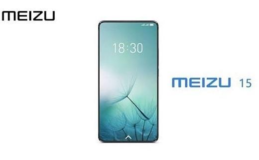 Утечка: новые рендеры Meizu 15 Plus