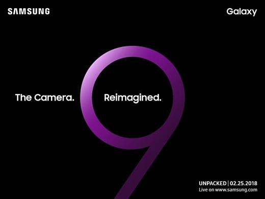 Официальная презентация Samsung Galaxy S9 состоится 25 февраля
